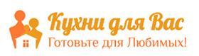 Логотип Кухни для Вас