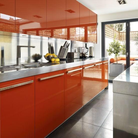 «Руфина» (27) лофт, прямая, оранжевый