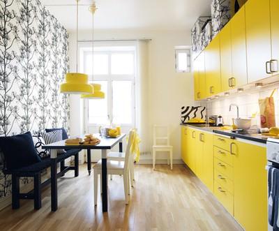 «Руфина» (7) модерн, прямая, студия, желтый